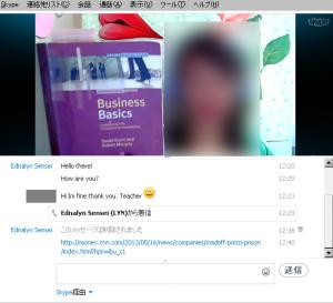 オンライン英会話スクール 100円英会話のパロッツ君のレッスン中の画面
