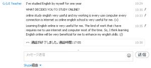 オンライン英会話 ぐんぐん英会話のレッスンの様子