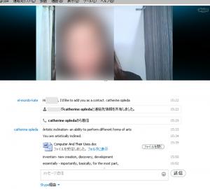 オンライン英会話スクール エルムンドのレッスン 画面
