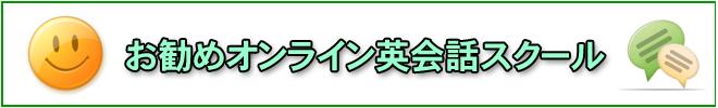 recomend_catecory_top_banne