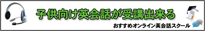 kids_top_banner