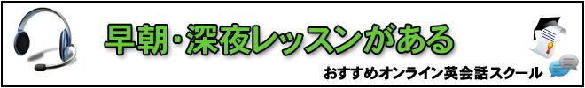 soutyo_top_banner