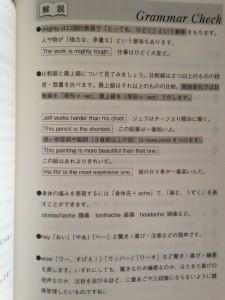 30日間英語脳育成プログラム:文法編