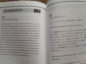 30日間英語脳育成プログラム:異文化英語