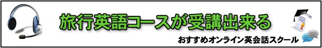 trip_top_banner