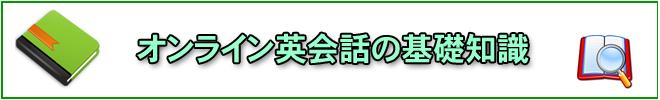 basic_catecory_top_banner