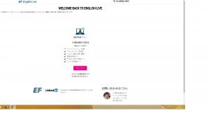englishlive_register