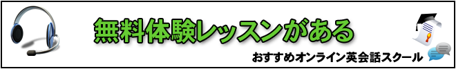 muryo_top_banner