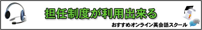 tannin_top_banner
